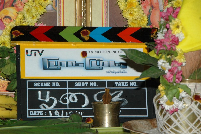 http://moviegalleri.net/wp-content/gallery/mugamoodi-movie-opening/mugamoodi_movie_opening_0112.jpg