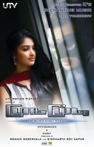 Pooja Hegde in Mugamoodi Music Launch Posters