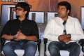 K, Narain at Mugamoodi Press Meet Stills
