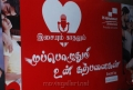 MUK Movie Team Celebrates Valentine's Day