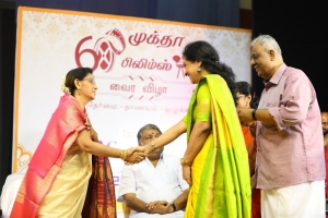 Muktha Films 60th Year Celebrations Photos