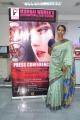 Mumbai Women's International Film Festival Press Meet Stills