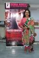 Viji Chandrasekar at Mumbai Women's International Film Festival Press Meet Stills
