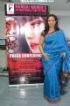 Lakshmi Ramakrishnan at Mumbai Women's International Film Festival Press Meet Stills
