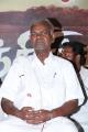 R. Nallakannu @ Munthiri Kaadu Audio Launch Stills