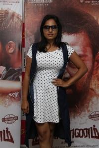Actress Srushti Dange @ Mupparimanam Audio Launch Stills