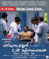 Santhanam in Muppozhudhum Un Karpanaigal Movie Posters