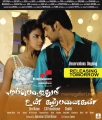 Muppozhudhum Un Karpanaigal Movie Release Posters