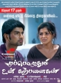 Muppozhudhum Un Karpanaigal Movie Posters