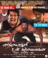 Muppoluthum Un Karpanaigal Movie Release Posters