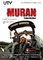Muran Movie Posters, Muran Tamil Movie Posters