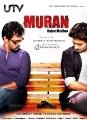 Muran Wallpapers, Muran Movie Posters, Muran Tamil Movie Wallpapers