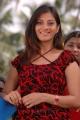 Sindhu Tolani in Murattu Kaalai Movie Stills