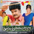 Murattu Kaalai Movie Posters