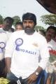 Vijay Sethupathi @ Muscular Dystrophy Awareness Rally 2014 Photos