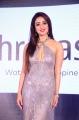 Actress Musskan Sethi Images @ Raagala 24 Gantallo Movie Pre Release