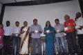 Muthamidum Bhoomi Audio Launch