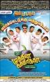 Muthina Kathirika Movie Release Posters