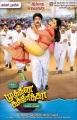 Sundar C, Poonam Bajwa in Muthina Kathirikai Movie First Look Posters