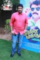 Actor Sundar C @ Muthina Kathirika Movie Audio Launch Stills