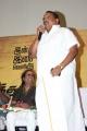 Muthu Nagaram Movie Audio Launch Stills