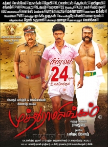 Suman, Gautham Karthik, Napoleon in Muthuramalingam Movie Release Posters