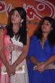 Darshana, Arathika @ Muyal Movie Audio Launch Stills
