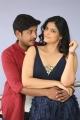 Rakendu Mouli, Kalpika Ganesh @ My Dear Marthandam Movie Press Meet Photos