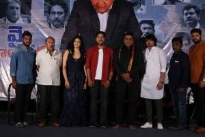 My Dear Marthandam Movie Press Meet Photos