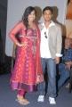 Revanth Rajita Reddy @ My Heart Is Beating Audio Launch