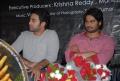 Navdeep, Naga Sudhir Babu at Mythri Movie Audio Launch Stills