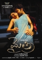 Navdeep, Sada in Mythri Movie Hot Posters