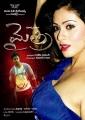Actress Sada in Mythri Movie Hot Posters