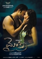 Mythri Movie Hot Posters