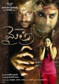 Mythri Telugu Movie Posters