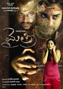Mythri Telugu Movie Posters