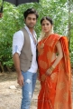 Navdeep, Sada at Mythri Telugu Movie Press Meet Stills