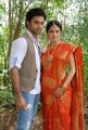Navdeep, Sada at Maithri Movie Press Meet Stills
