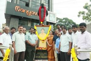 Kalaivanar NS Krishnan 56th Memorial Day Photos