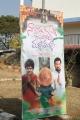 Na Koduku Pelli Jaragali Malli Malli Movie Launch Stills