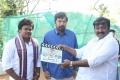 Shakalaka Shankar, Posani Krishna Murali, VV Vinayak @ Na Koduku Pelli Jaragali Malli Malli Movie Launch Stills