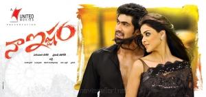 Rana & Genelia @ Naa Ishtam Movie Wallpapers