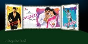 Naa Ishtam Movie Wallpapers