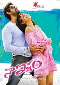 Rana Genelia in Naa Istham Movie Posters
