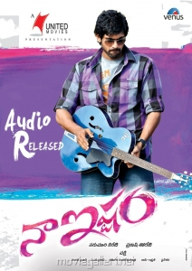 Naa Istham Movie Posters