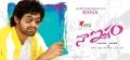 Rana Daggubati @ Naa Ishtam Movie Wallpapers