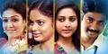 Naa Love Story Modalaindi Telugu Movie Photos