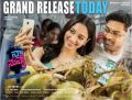 Tamanna Kalyan Ram Naa Nuvve Movie Grand Release Today Posters HD