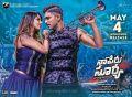 Anu Emmanuel Allu Arjun Naa Peru Surya Release Date 4th May Posters HD