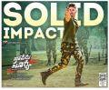 Allu Arjun Naa Peru Surya Movie Solid Impact Poster